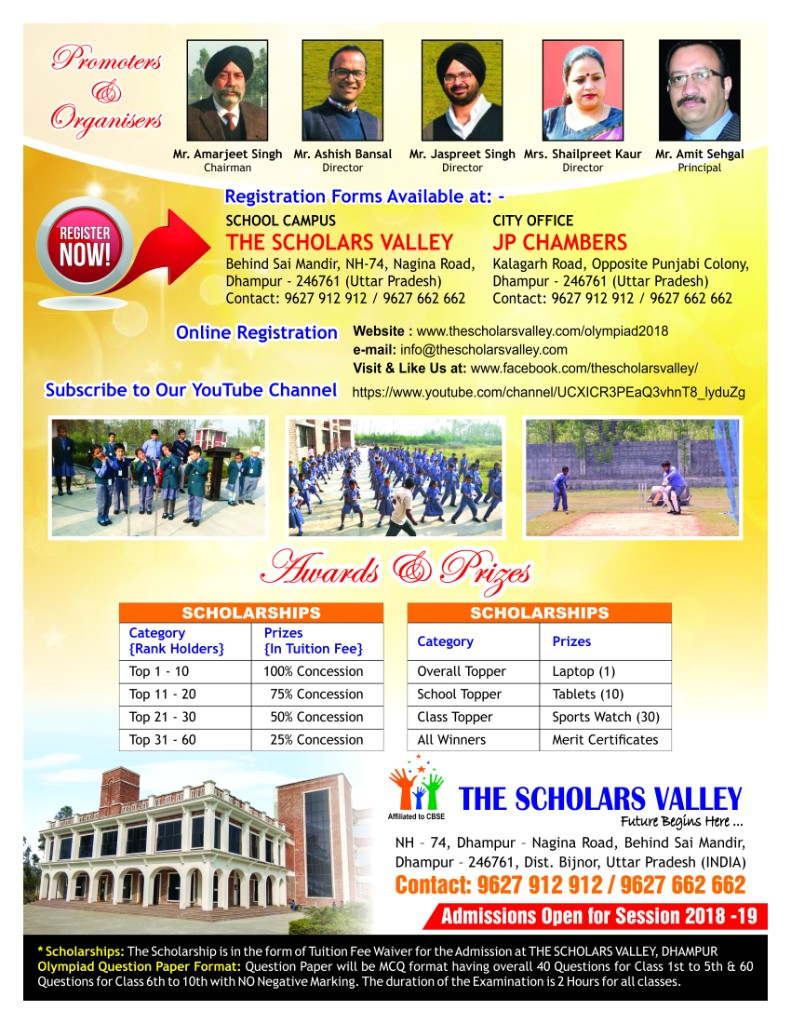 District Level Olympiad 2018 - The Scholars Valley, Dhampur